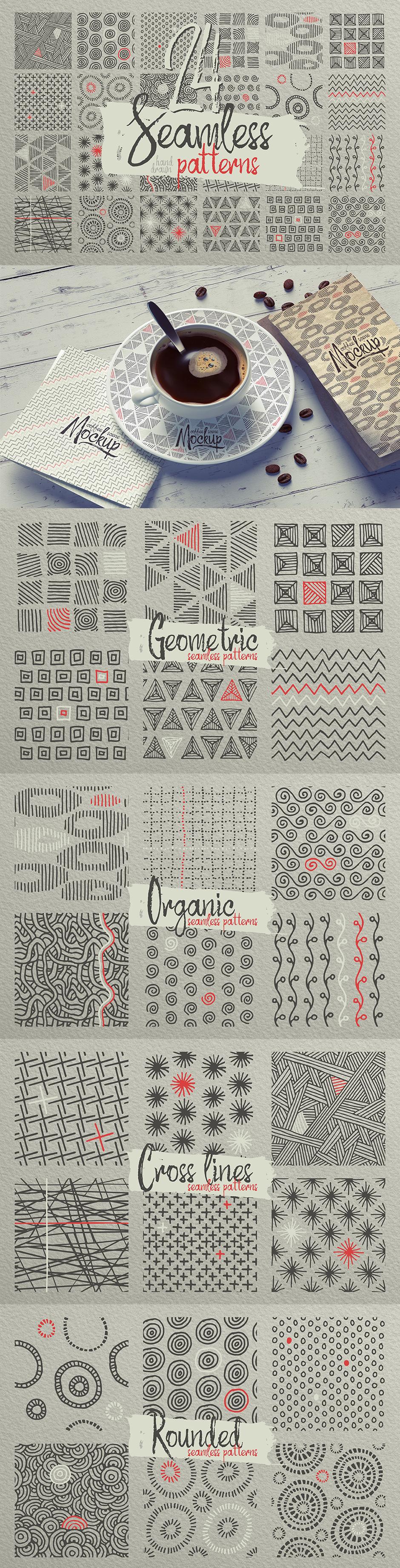 テクスチャとパターンの完全コレクション