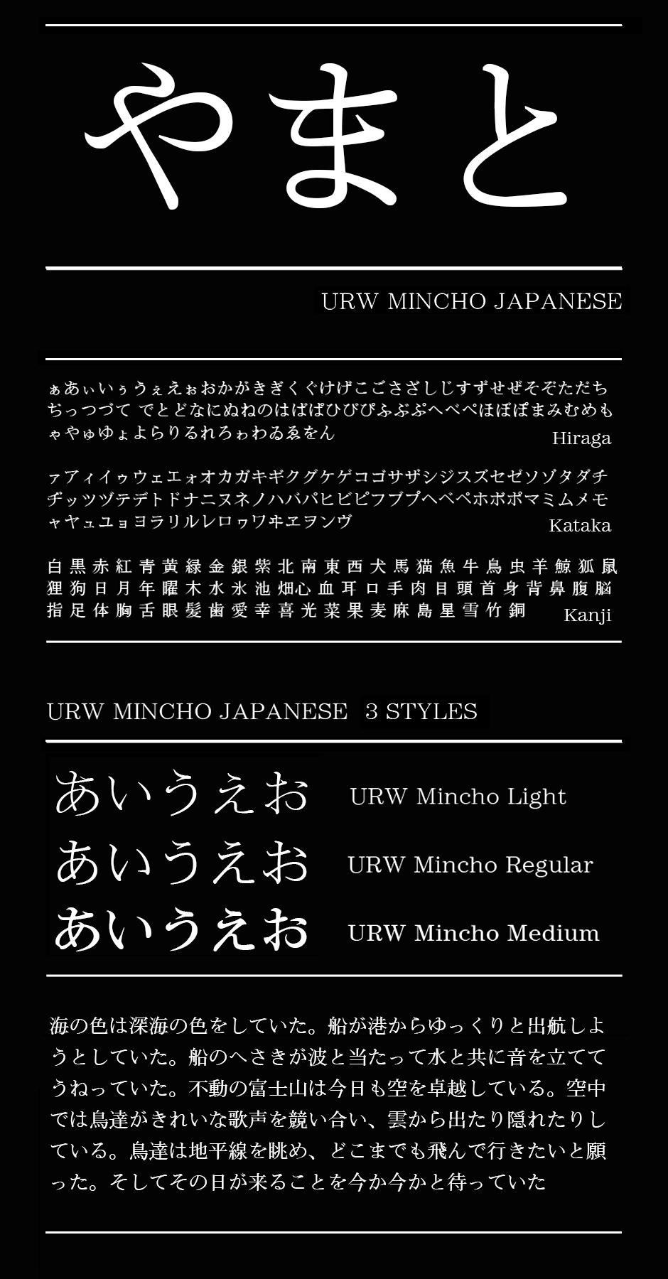 The Greatest Japanese Fonts Bundle
