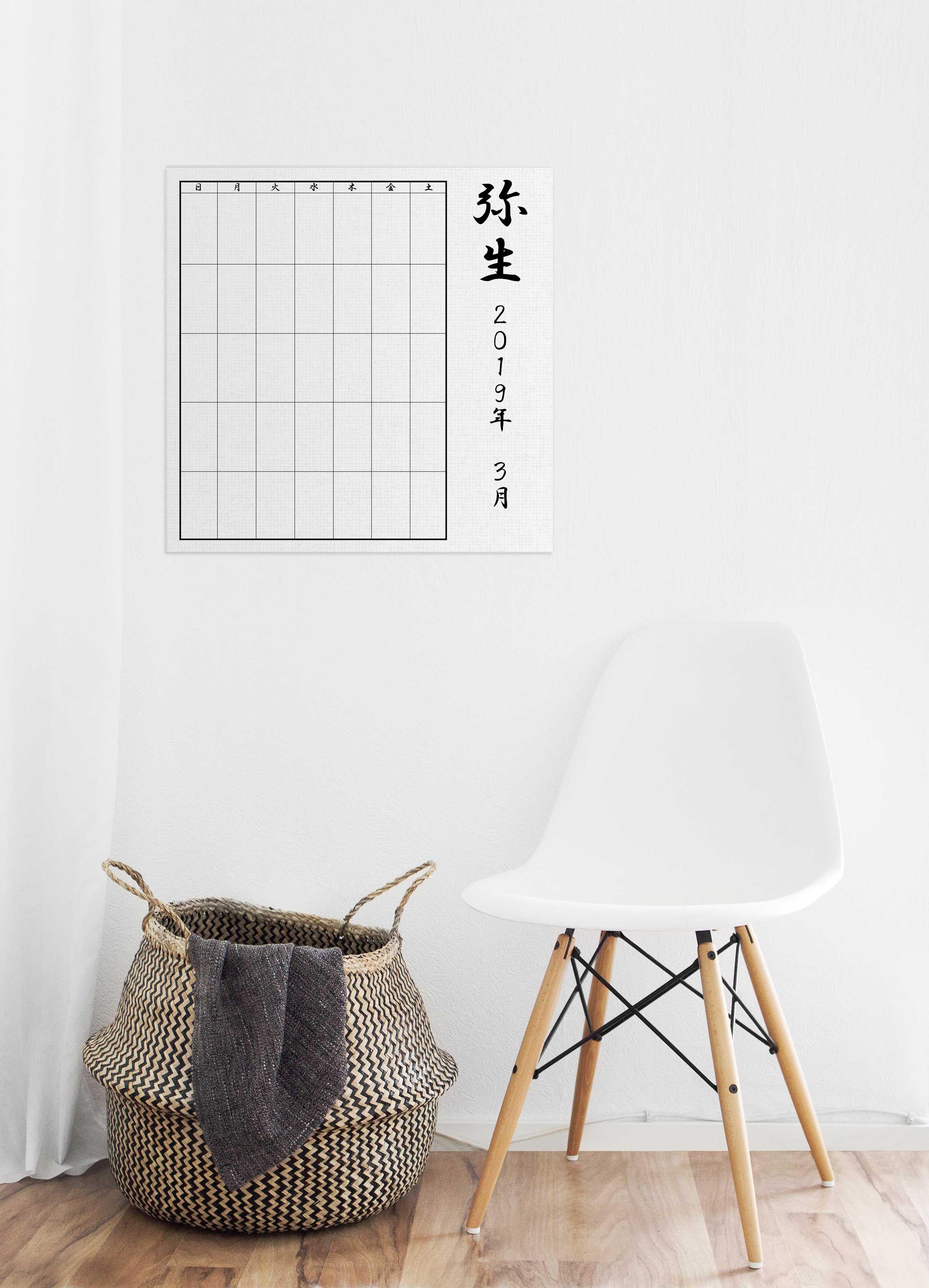 雰囲気たっぷり毛筆フォント集