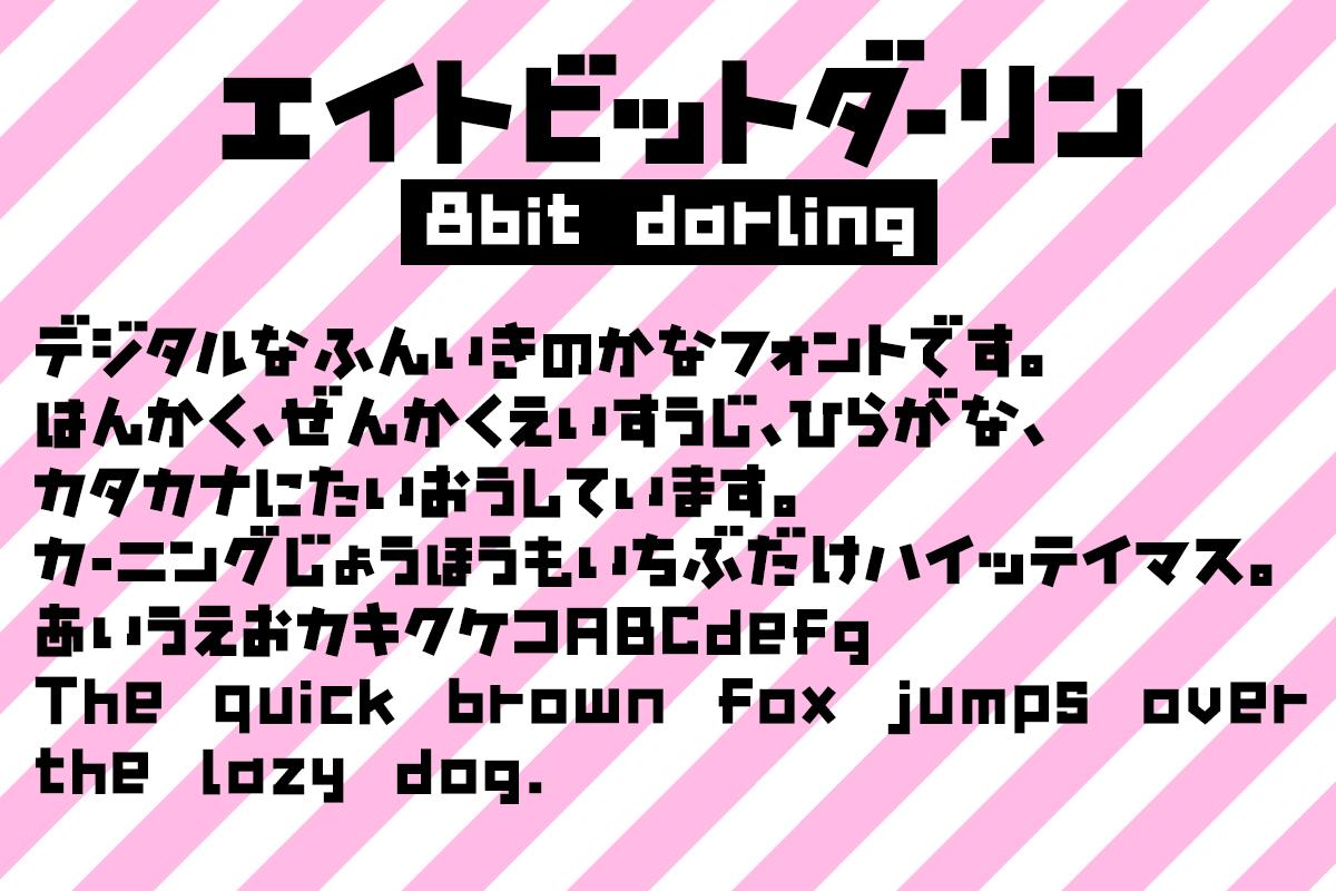 かわいいの大渋滞!胸キュン日本語フォント集