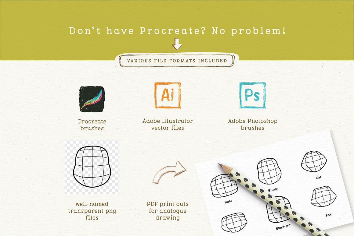 クリエイター必見!困った時のデザイン素材辞典