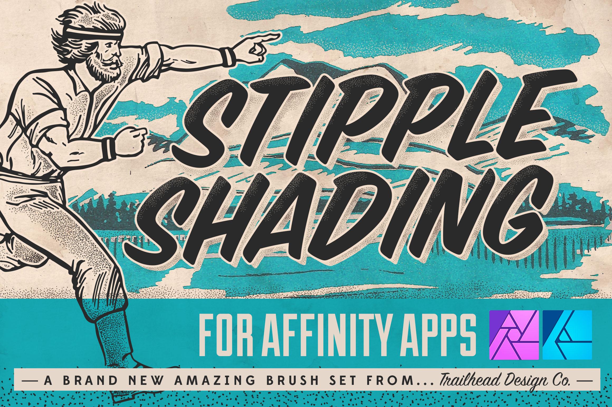 人気急上昇!Affinity Designerブラシベスト30